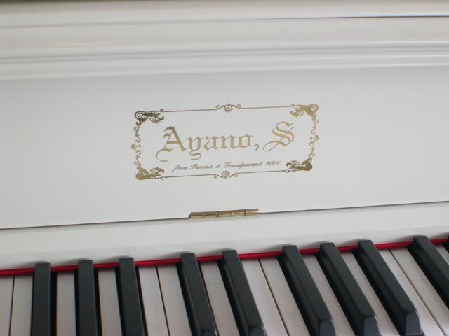 ピアノ オリジナルネーム入れ1