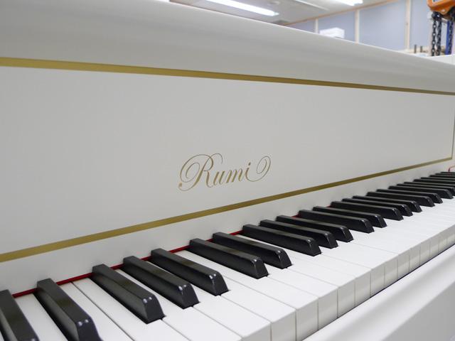 ピアノ オリジナルネーム入れ3