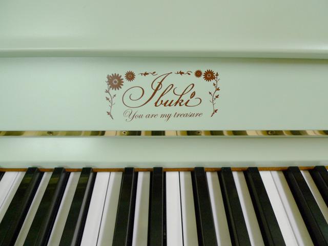 ピアノ オリジナルネーム入れ5